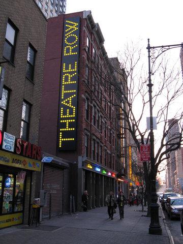 Theatre Row Building